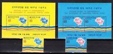 South Korea Scott 914,C43,914a,C43a Mint NH (Catalog Value $28.25)