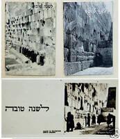 ISRAEL Palestine 3 SHANA TOVA Jewish PHOTO CARDS Jerusalem WAILING Western WALL