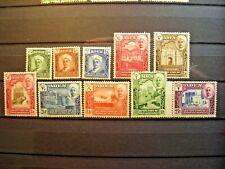 ADEN 1942/6 QUAITI STATE SHIHR & MUKALLA  DEFINITIVE SET T0 2R  FINE MINT SG1/10