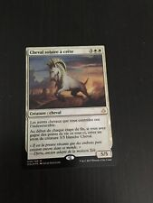 MTG MAGIC HOU CRESTED SUNMARE (FRENCH CHEVAL SOLAIRE A CRETE) NM FOIL