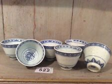 Oriental Chinese Porcelain Six Cups Rice Pattern and Blue Design Made In China