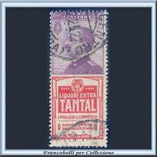 1924 Italia Regno Pubblicitari Tantal cent. 50 violetto e rosso  n. 18 Usato [x]