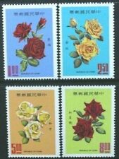 CHINA TAIWAN 1969 Flora Flowers: Roses. Set of 4. Mint Never Hinged. SG720/723
