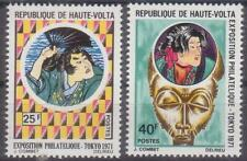 UPPER VOLTA 1971 PHILATOKYO 71 INT. STAMP EXH. MNH C7007