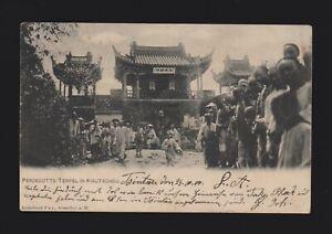 AK dt. Kolonie Kiautschou Perdegotts- Tempel mit Marine- Stempel 1900