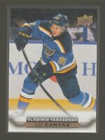 (71073) 2015-16 UPPER DECK CANVAS VLADIMIR TARASENKO #C192