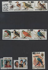 BIRDS - COOK ISLANDS 1983 SURCHARGE SET MNH SG.447-65 (REF. B33)