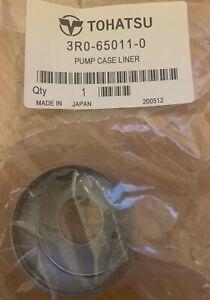 3R0-65011-0 TOHATSU PUMP CASE LINER UK SELLER