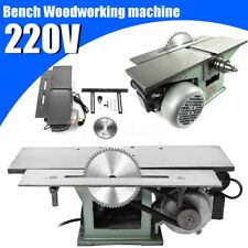 220V Steel Multifunctional Bench Woodworking Machine For Planing Sawing