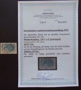 Sowjetunion Mi 226 CF , Sc 244 error , Landwirtschaft , VP Attest , Gestempelt