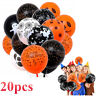 20Pc Halloween Balloons Black Orange Spooky Decorations Cobweb Pumpkin Party Fun