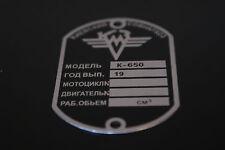 Identity plate data name badge data tag DNIEPR K-650