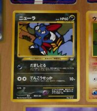 POKEMON POCKET MONSTERS JAPANESE CARD CARTE Sneasel lv.32 No. 215 **