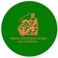 ZAKYNTHOS (GREEK ISLAND) FLAG - SOUVENIR FRIDGE MAGNET - BRAND NEW