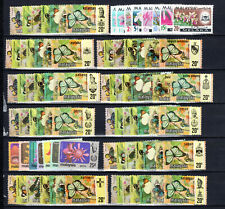 MALAYSIA 1971-1986 BUTTERFLIES FLOWERS COMPLETE SETS OF MNH STAMPS UN/MM
