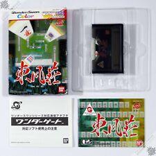 BANDAI WONDERSWAN COLOR TON PU SO VINTAGE COMPUTER GAME MAHJONG 2001 JAPAN