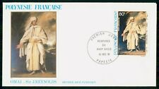 Mayfairstamps French Polynesia FDC 1981 Omai Painting Sir J Reynolds First Day C