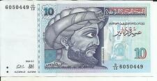 TUNISIA 10 DINARS 1994  P 87. XF CONDITION. 4RW 12ABRIL