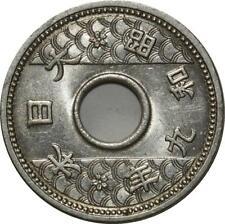 O663 Japon 10 Sen Showa 1934 Yr.9 UNC >M offer
