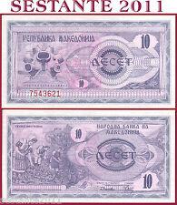 MACEDONIA  - 10 DENAR 1992 -  P 1 -  FDS / UNC