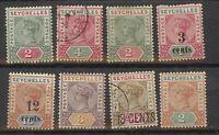 Lot Seychelles M/U, 2055