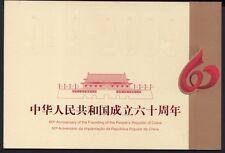 CHINA PRC 2009-25 markenheft 60 ans Chine Communauté sortie ** Neuf sans charnière