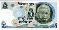ISRAEL 5 LIROT 1968 RED SERIAL P 34 UNC