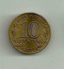 Soviet Union , Russia 10 Rubles 2014 Commemorative Coin Y#1572