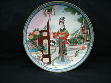 "Jingdezhen China wall plate Red Mansion Series No3 ""Hsi-feng"" Zhao Huimin"