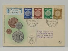 Israel - Good Cover/FDC Lot # 41
