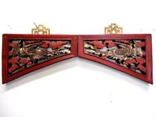 "2/Set Small Antique Chinese Wood Wall Panels 7.1/2""W  (#N102,103)"