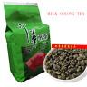 Green Tea 50g Super Jinxuan Milk Oolong Tea High Quality China Milk Flavor Tea 茶