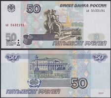Russia 50 Rubles 1997 Pick 269a (without modification) UNC
