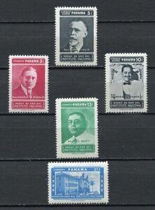 37219) Panama 1959 MNH National Institute 5v Scott #427/29