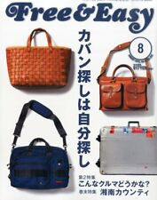 USED Free&Easy August 2015 Japanese Magazine Looking for my Bag Fashion Tokyo