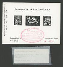 LOKALAUSGABEN LÜBBENAU SCHWARZDRUCK ArGe LOKNOT 1980 STEMPEL ROT m1080