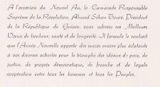 1970+ Guinea President 1958 - 1964 Ahmed Sékou Touré Greeting Card