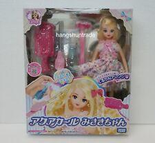 Takara Tomy Licca Aqua Curl Misaki Fashion Doll