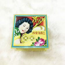 Face Pressed Powder Bedak Sam Fong Traditional Chinese White Matte Acne Oil Skin