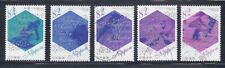 Japan 2017 Sapporo Asian Winter Games Complete Used Set 82Y Sc# 4075-4079