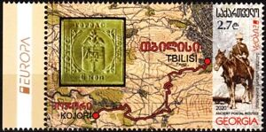 GEORGIA 2020-09 EUROPA: Old Postal Routes. Stamp on Stamp, Horse Map, MNH