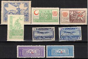 AFGHANISTAN LOT Scott RA8/RA15/RA16-7/C10/C38/B33-4 MH & Used ## 1 cent start ##