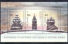 Russia 2008 Heritage/Churches/Bell Tower/Buildings/Architecture 3v m/s (n36703)