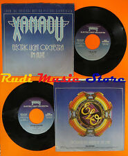 LP 45 7''ELECTRIC LIGHT ORCHESTRA ELO Xanadu I'm alive Drum dreams usa cd mc*dvd