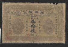 China 1913 Hunan Provincial Bank 30 Coppers S-2037
