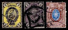 1866-70 RUSSIA #19 & 22-23 WMK 168 - HORZ. LAID - USED - VF - CV$4.50 (ESP#1939)