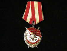 Russian Order of the Red Banner Medal No. 268556