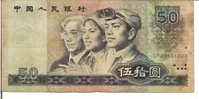 PR CHINA, 50 YUAN, P#888a, 1980