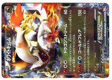 POKEMON JAPANESE HOLO N° 041/059 BW6 1ed WHITE KYUREM EX 180 HP Attack 150