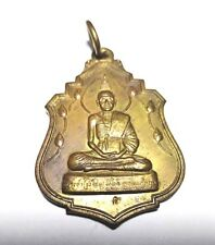Thai Amulet Phra Kruba Srivichai Coin B.E.2548 Magic Pendant Lucky Happiness